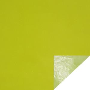 Bobina CP 0,80x40 ICE PAPER FP verde mela